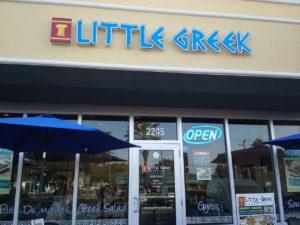 Little Greek